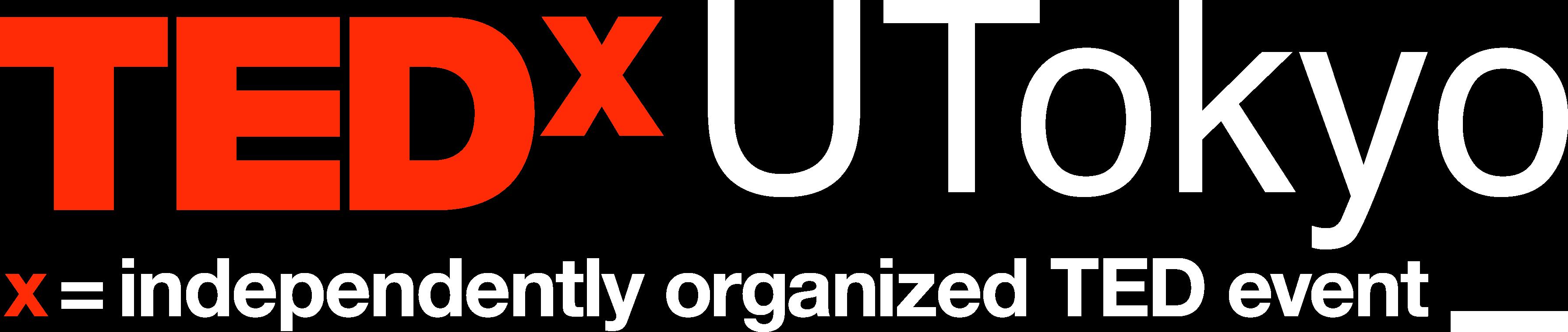 ウェブルのロゴ画像